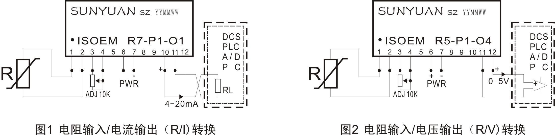 em235二线制接线图